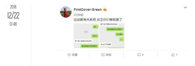 杨幂正式抛售北京房产,销售曝光豪宅内景,仅装修就让人望尘莫及