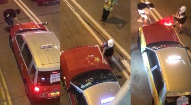 香港500辆的士挂上国旗,暴徒强拆的士国旗 用激光笔照射司机眼睛