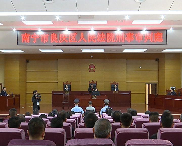 广西一镇长贪污受贿近百万,被判有期徒刑4年