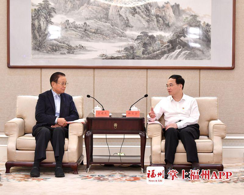 林宝金与台湾冠捷科技集团客人座谈交流