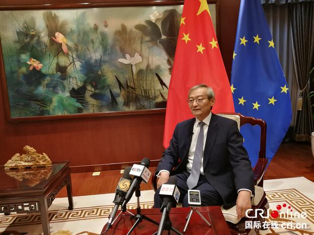 中国驻欧盟使团团长强调合作是中美双方唯一正确的选择