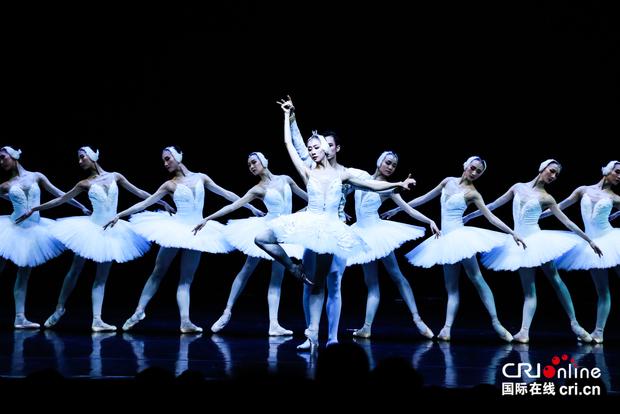 庆祝中巴建交45周年 中央芭蕾舞团开启巴西巡演