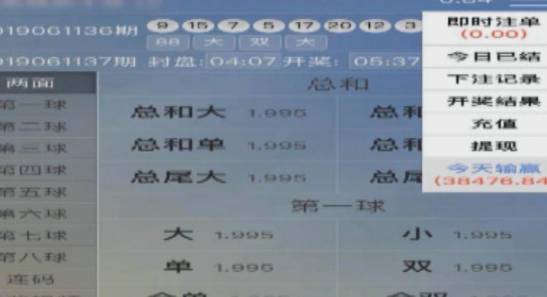 """广西一女子网上交友被骗70万,却还越陷越深!什么""""魔"""