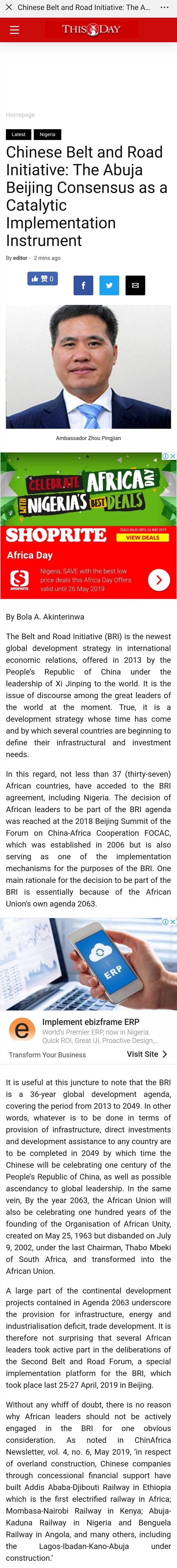 """尼日利亚主流媒体《今日报》刊文高度评价中尼""""一带一路""""合作"""